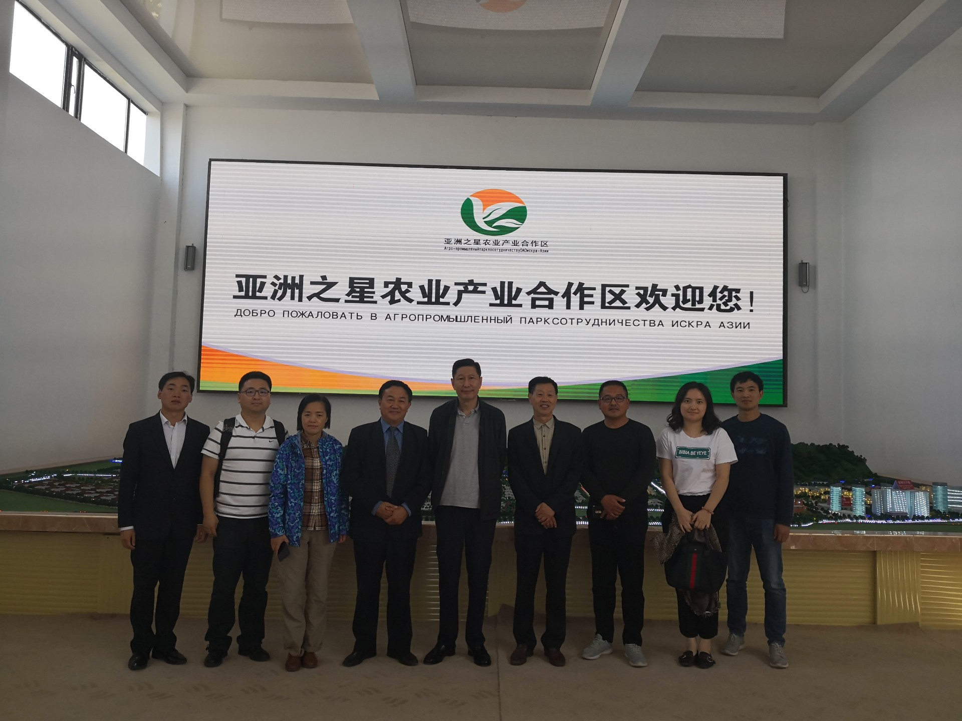 Ma Aiguo, deputy director of the Ministry of agriculture and rural areas, led the delegation to the